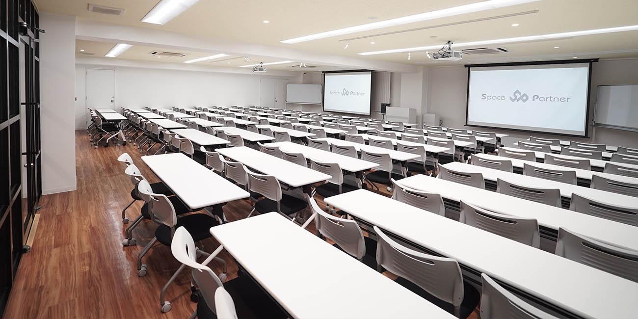 大会議室&スタジオの例|スペースパートナー