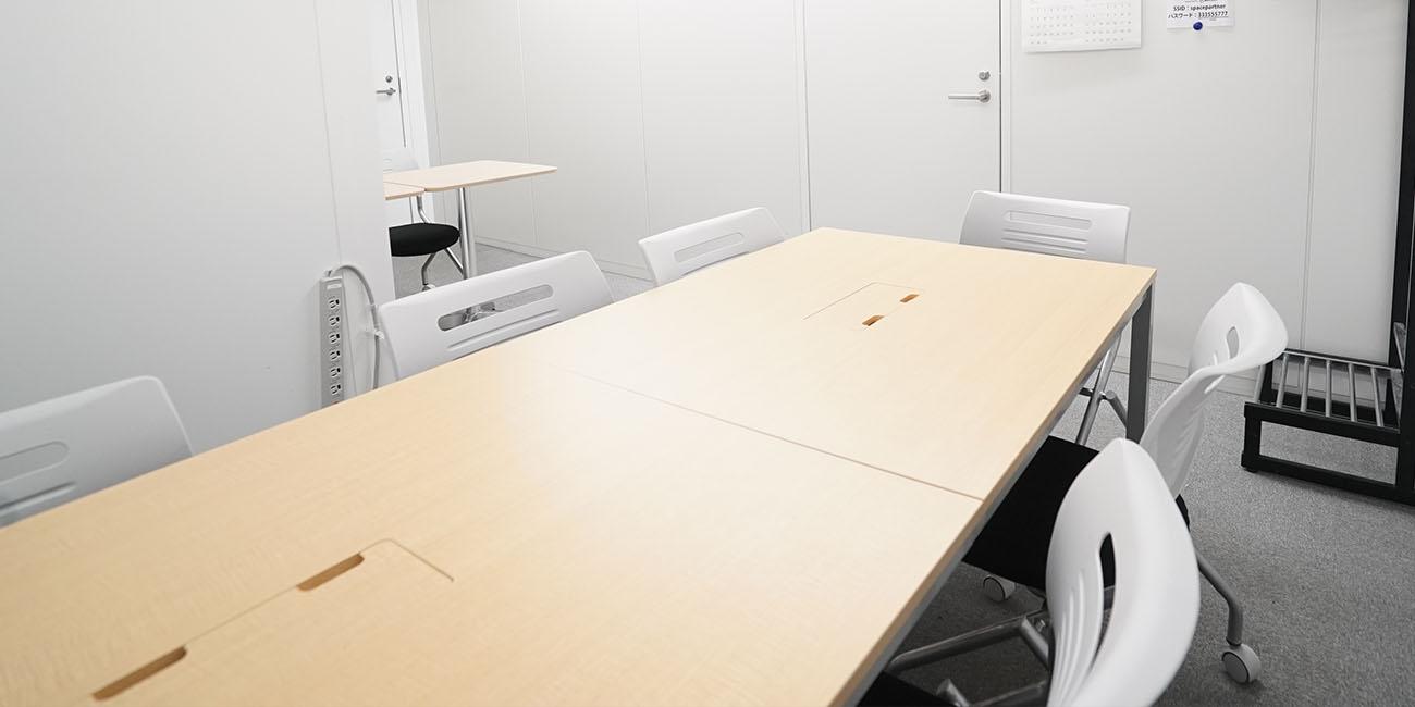 小会議室|スペースパートナー